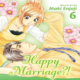 Happy Marriage?! 6 (Paperback)Books