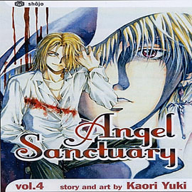 Angel Sanctuary: v. 4 (Angel Sanctuary) (Paperback)Books