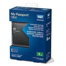 My Passport Ultra 1TB - Titanium Accessories