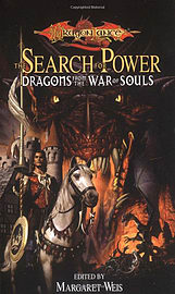 Search For Power: DragonsBooks
