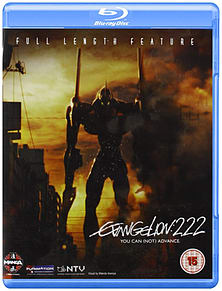 Evangelion 2.22 - You Can (Not) AdvanceBlu-ray