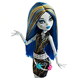 Monster High Freaky Fusion Recharge Chamber screen shot 5