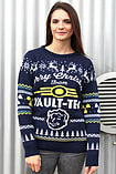 Fallout Blue Xmas Jumper (Small) screen shot 3
