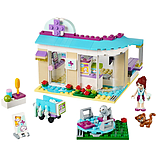 Lego Friends: Vet Clinic (41085) /toys screen shot 1