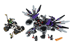 Lego Ninjago 70725: Nindroid Mechdragon screen shot 1