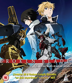 Broken Blade Collection (Blu-Ray) (C-15)Blu-ray
