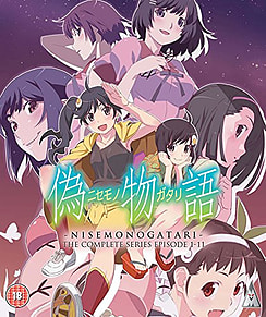 Nisemonogatari Collection (Blu-Ray) (C-18)Blu-ray