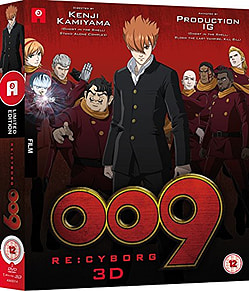 009 Re:Cyborg Collector'S Edition (Blu-Ray) (C-12)Blu-ray