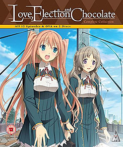 Love Election & Chocolate Coll (Blu Ray)Blu-ray