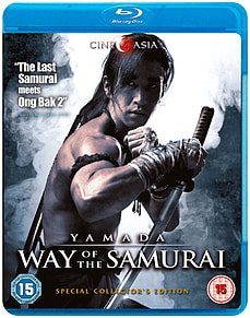 Yamada - Way Of The Samurai (Blu-Ray) (C-15)Blu-ray