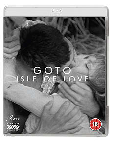 Goto Isle Of Love (Blu-Ray + DVD) (C-18)Blu-ray