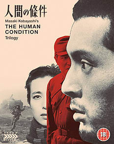 THE HUMAN CONDITION TRILOGY [LIMITED EDITION]Blu-ray