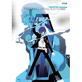 Persona 3 Official Design Works PaperbackBooks