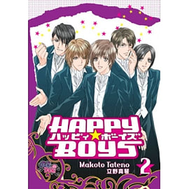 Happy Boys Volume 2Books