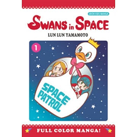 Swans in Space Volume 1Books