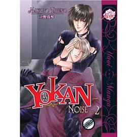 Yokan - Premonition: Noise Volume 2 (Yaoi)Books