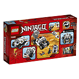 LEGO Ninjago Titanium Ninja Tumbler Building Set screen shot 1