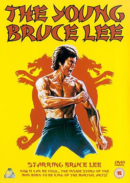The Young Bruce Lee DVDDVD