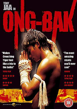 Ong Bak (2 Disc Special Collector's Edition) DVDDVD