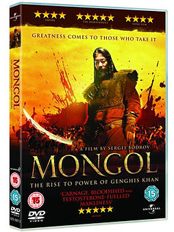 Mongol: The Rise to Power of Genghis Khan DVDDVD
