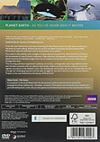Planet Earth - Complete Series [2006] [DVD] screen shot 1