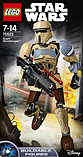 Lego Star Wars Scarif Stormtrooper 75523 screen shot 1