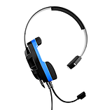 Turtle Beach Recon Chat Headset PS4 screen shot 3