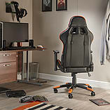 X Rocker® Agility Gaming Chair screen shot 1