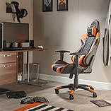 X Rocker® Agility Gaming Chair screen shot 2