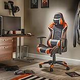 X Rocker® Agility Gaming Chair screen shot 5